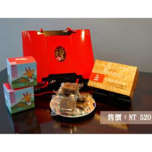 酸甜黑糖紅茶禮盒(小)-台灣最美農村故事館