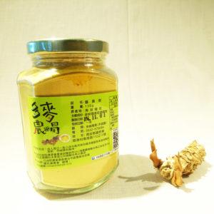 南港薑黃粉-台灣最美農村故事館
