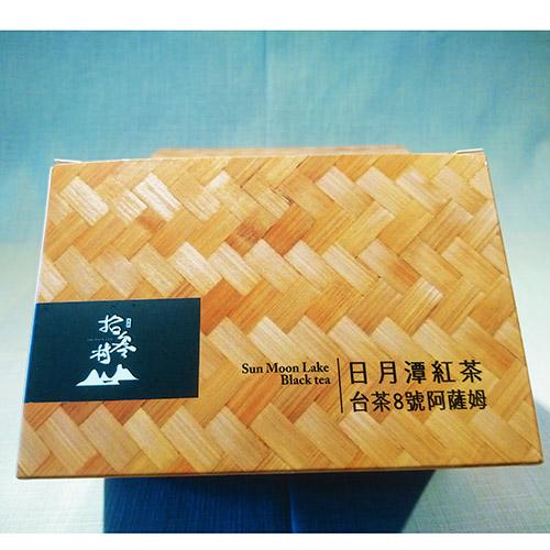 拾参村紅茶包15入系列(紅玉/阿薩姆)-台灣最美農村故事館