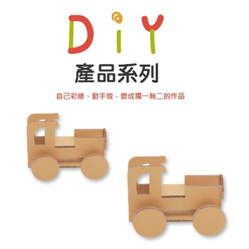 悠紙系列-瓦楞紙模型 (老爺車--容易)DIY專區-台灣最美農村故事館