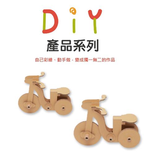 悠紙系列-瓦楞紙模型 (迴力車--中等)-DIY專區-台灣最美農村故事館