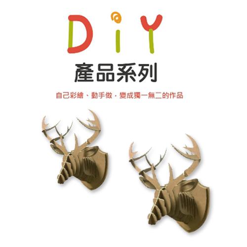 悠紙系列-瓦楞紙模型 (小麋鹿頭--略難)-DIY專區-台灣最美農村故事館