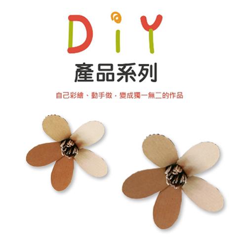 悠紙系列-瓦楞紙模型 (木棉花--容易)-DIY專區-台灣最美農村故事館