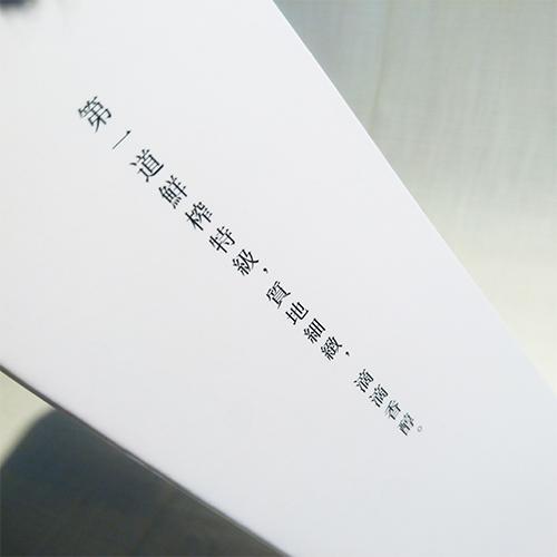 草嶺苦茶油-台灣最美農村故事館